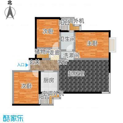 米罗公元・方丹苑Ⅱ110.34㎡3号楼C户型