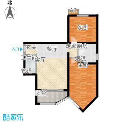 珠江绿洲100.23㎡N2户型两室两厅两卫户型