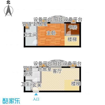 珠江绿洲73.91㎡M2户型两室两厅两卫户型