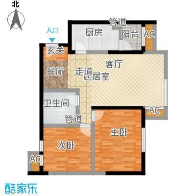 橙色时光89.67㎡二室二厅一卫户型