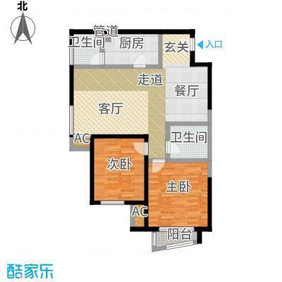 橙色时光93.47㎡两室两厅户型