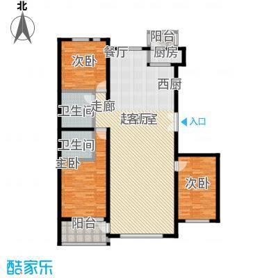 海开天秀花园二期156.32㎡三室二厅二卫户型