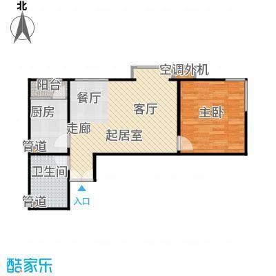 蓝色家族77.87㎡1室1厅1卫1厨户型
