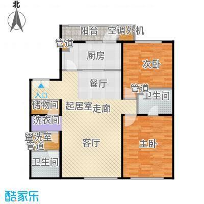 蓝色家族121.11㎡2室1厅2卫1厨户型
