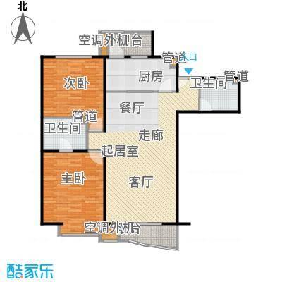 蓝色家族124.24㎡2室1厅2卫1厨户型