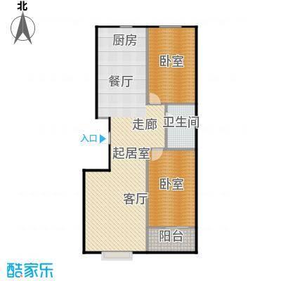 一诺假日兰庭105.00㎡B户型两室两厅户型2室2厅