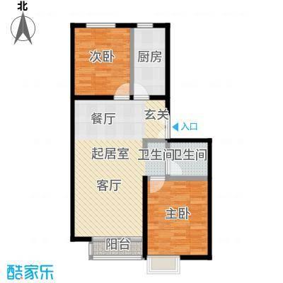 中国铁建・花语城90.00㎡2-A\\\'户型2室1卫1厨