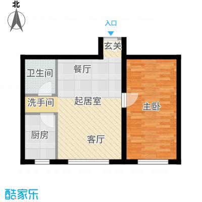 北纬40度景观公寓D2一室两厅一卫户型