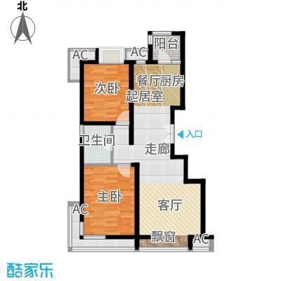 金泰先锋92.56㎡H端户型标准层二室二厅二卫户型