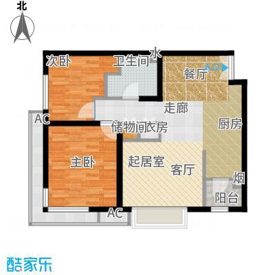金泰先锋89.02㎡E户型标准层二室二厅一卫户型