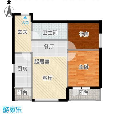 北纬40度景观公寓B4两室两厅一卫户型