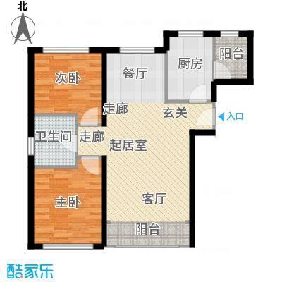 北纬40度景观公寓A1反两室两厅一卫户型