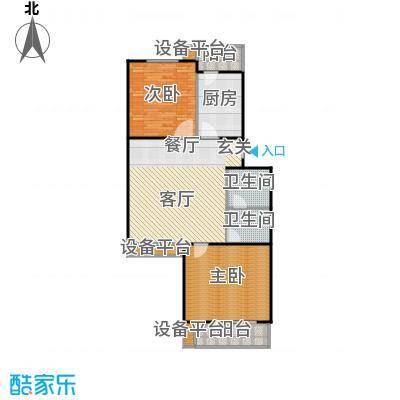 上东上层90.00㎡A、B户型两室两厅一卫户型