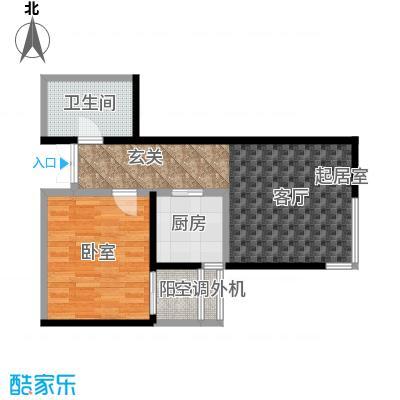 米罗公元・方丹苑Ⅱ59.70㎡一室一厅一卫户型
