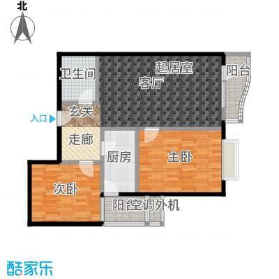 米罗公元・方丹苑Ⅱ92.00㎡两室一厅户型
