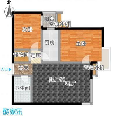 米罗公元・方丹苑Ⅱ87.59㎡2号楼C户型