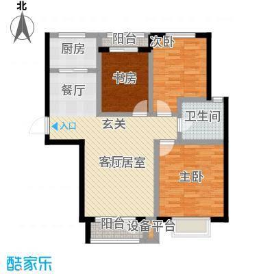 美树日记89.23㎡三室两厅一卫户型