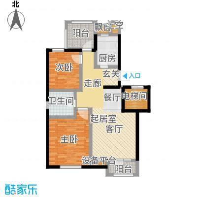 美树日记86.91㎡两室两厅一卫户型