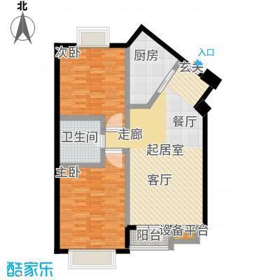 美树日记86.93㎡两室两厅一卫户型