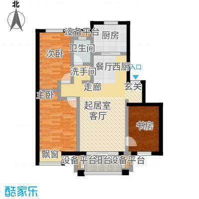美树日记89.20㎡三室二厅一卫户型