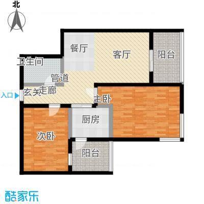 东风家园98.88㎡2室2厅1卫1厨户型