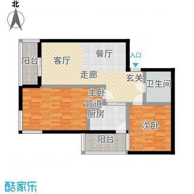 东风家园96.22㎡2室2厅1卫1厨户型