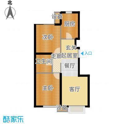 首地・浣溪谷83.00㎡舒适两居 二室二厅一卫户型2室2厅1卫
