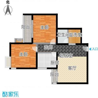 双花园小区93.77㎡2室1厅1卫1厨户型