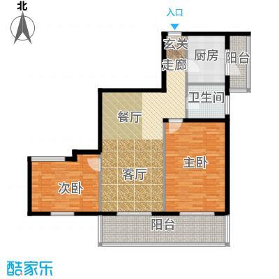 金祥嘉园103.98㎡2室2厅1卫户型