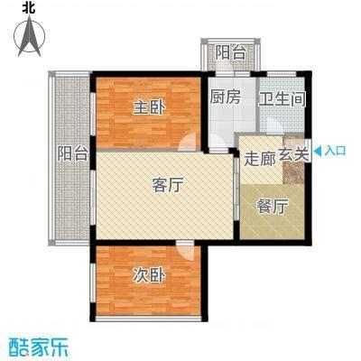 金祥嘉园99.98㎡2室2厅1卫户型
