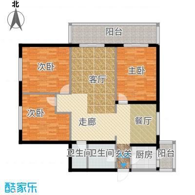 金祥嘉园128.98㎡3室2厅1卫户型