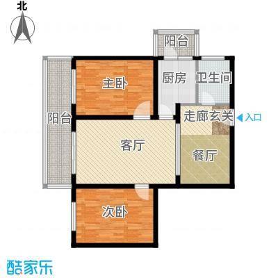 金祥嘉园99.98㎡二室二厅一卫户型