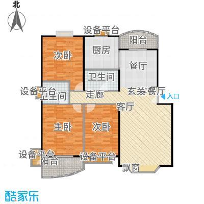 美然绿色家园133.75㎡6号楼三室二厅二卫户型