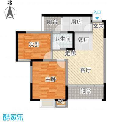 兴苑御景名城75.00㎡H型两室两厅一卫户型LL
