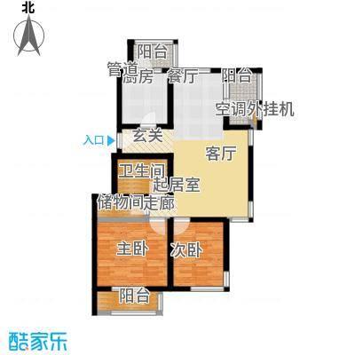 万科青青家园95.71㎡N户型三室二厅一卫户型