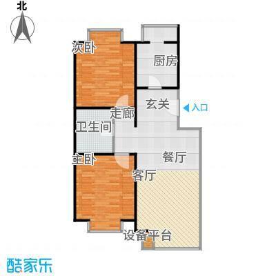 巧克力城91.58㎡两室两厅户型