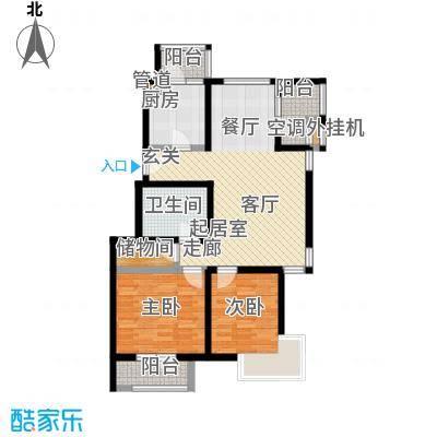 万科青青家园93.31㎡M户型二室二厅一卫户型