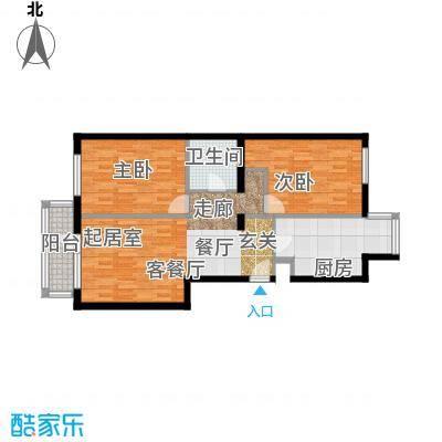 北京华侨城84.81㎡A2-9号楼F户型2室1厅1卫1厨