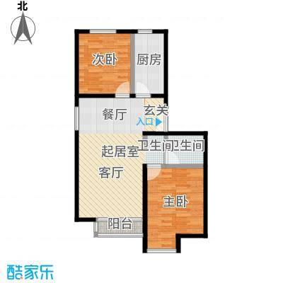 中国铁建・花语城90.00㎡2-A户型2室1卫1厨