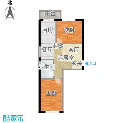 万锦民悦65.00㎡A户型2室2厅1卫