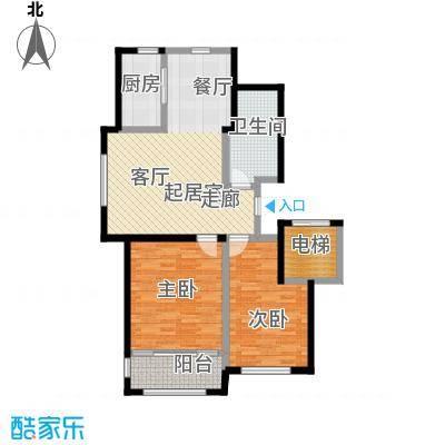 威高花园97.98㎡山盟婚房户型2室2厅1卫