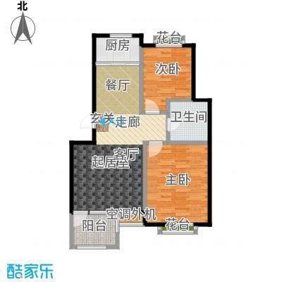 金石明珠83.00㎡两室两厅一卫户型
