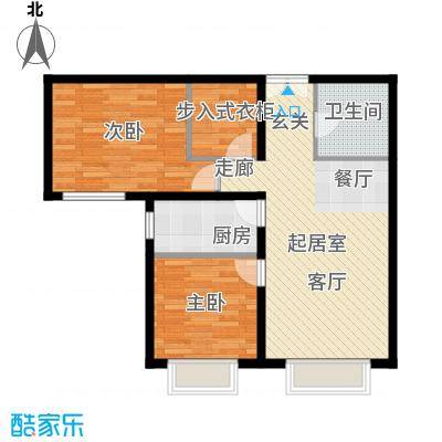 禧福汇国际社区98.00㎡R72-03户型10室