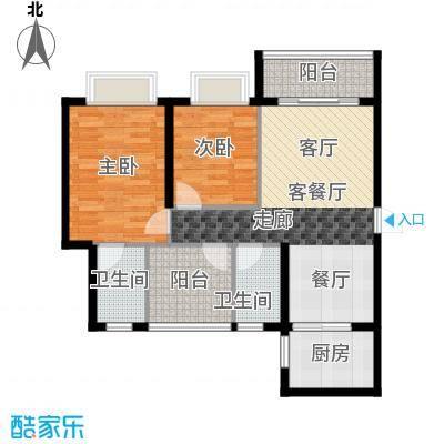 海逸锦绣誉峰90.00㎡11栋01单位户型2室1厅2卫1厨