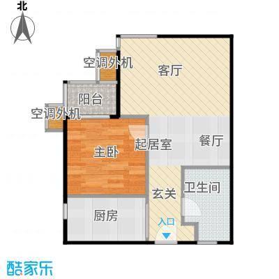 博客雅居65.55㎡A01户型一室二厅一卫户型