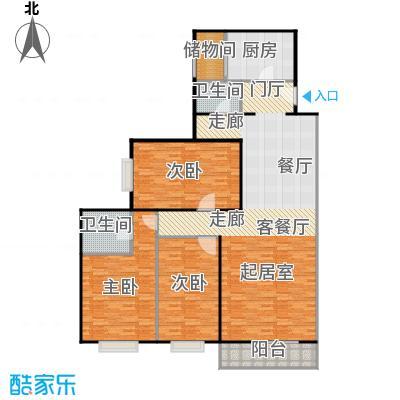 星光公寓150.77㎡三室两厅两卫户型