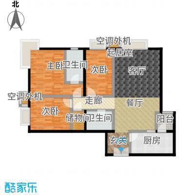 桐城国际122.39㎡(F区)1-3号楼A三室二厅二卫户型