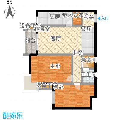 万科东第b户型二室二厅一卫户型