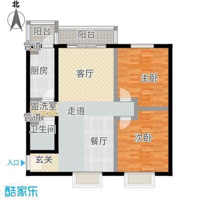 阿曼寓所98.00㎡阿曼寓所2号楼L户型二室二厅户型