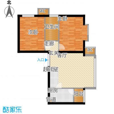 里外里公寓84.77㎡A单元K户型两室两厅一卫户型